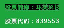 南京kok下载科技股份有限公司